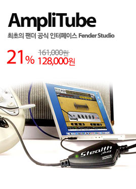 AmpliTube Fender Studio