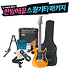 [스쿨뮤직 패키지] Swing EX-1P 패키지 / Amber
