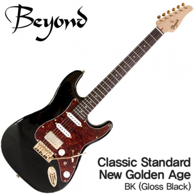Beyond 일렉기타 Classic Standard New Golden Age BK(Gloss Black)