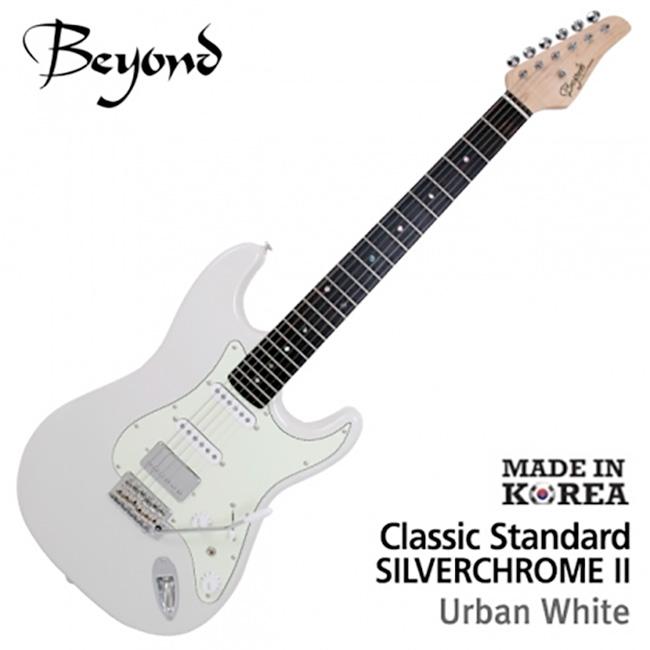 Beyond 일렉기타 Classic Standard Silver Chrome II (U.White)
