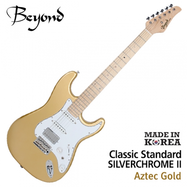 [2019] Beyond Classic Standard SILVER CHROME II (Aztec Gold)