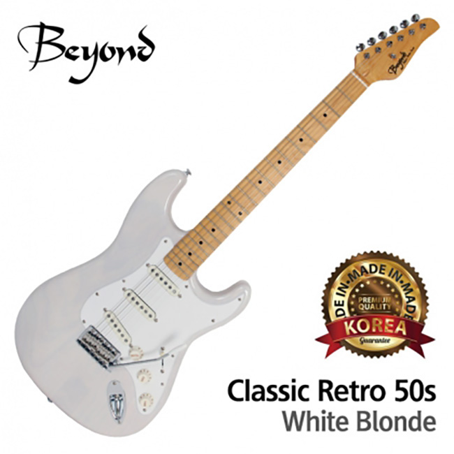 [2020 New] Beyond - Classic Retro 50S (WBL)