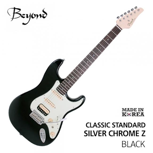 [2019] Beyond Classic Standard SILVER CHROME Z (Black)