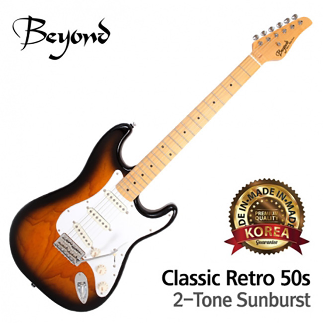 [2020 New] Beyond - Classic Retro 50S (2TS)