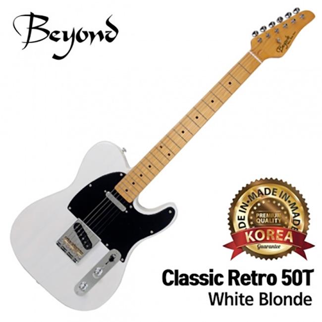 Beyond 일렉기타 Classic Retro 50T (White Blonde)