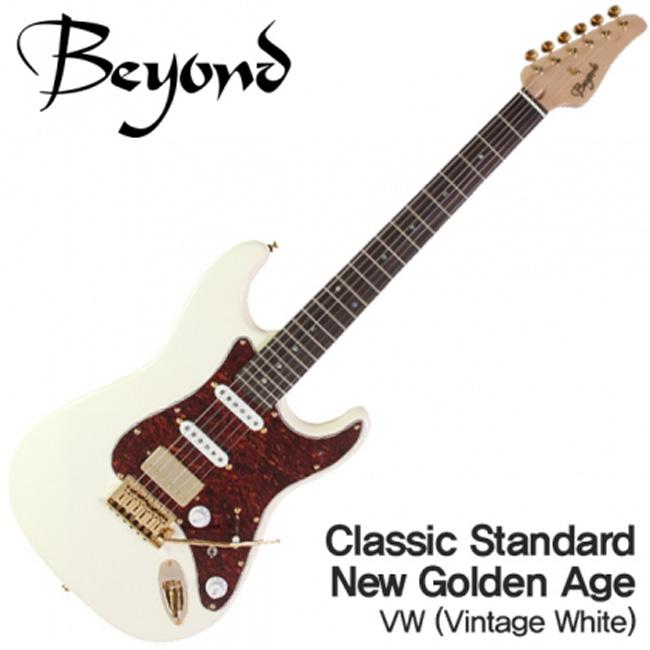 Beyond 일렉기타 Classic Standard New Golden Age VW(Vintage White)