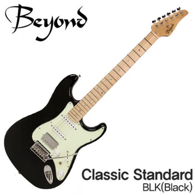 Beyond 일렉기타 Classic Standard 2016 Black - 메이플