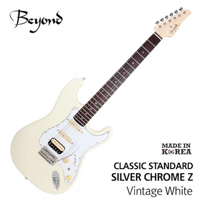 [2019] Beyond Classic Standard SILVER CHROME Z (Vintage White)
