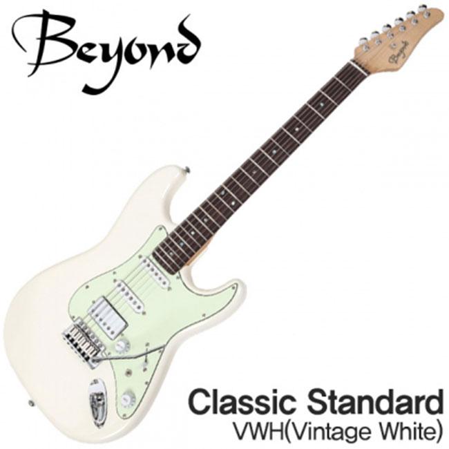 Beyond 일렉기타 Classic Standard 2016 Vintage White