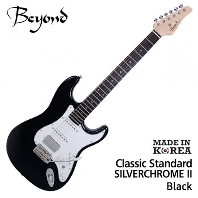 Beyond 일렉기타 Classic Standard Silver Chrome II (Black)