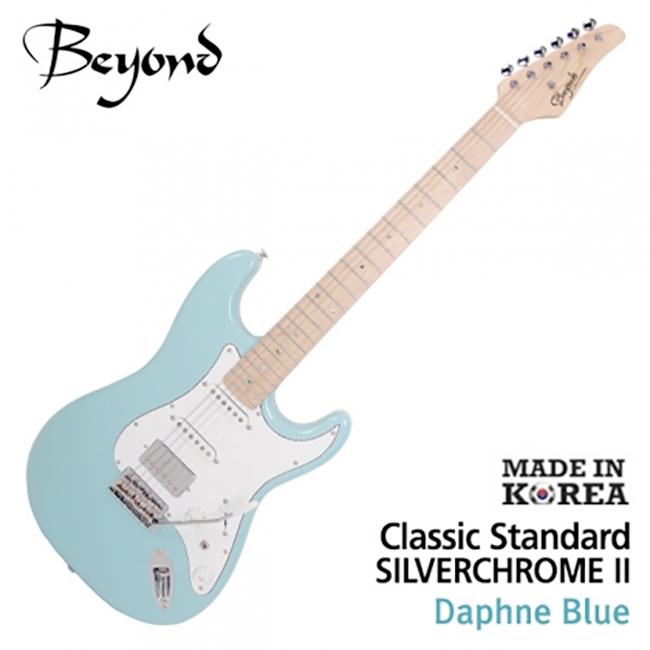 [2019] Beyond Classic Standard SILVER CHROME II (Daphne Blue)
