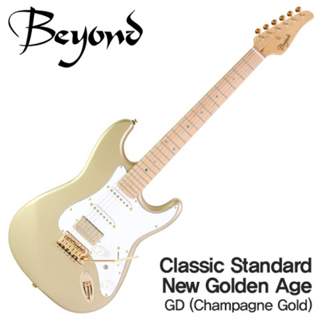 Beyond 일렉기타 Classic Standard New Golden Age GD(Champagne Gold)