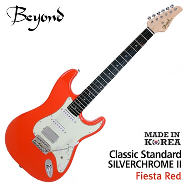 Beyond 일렉기타 Classic Standard Silver Chrome II (F.Red)