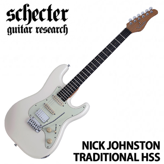 Schecter Nick Johnston Traditional HSS / Atomic Snow (ASNOW)