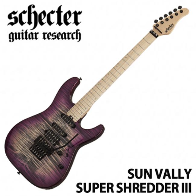 Schecter Sun Valley Super Shredder III / Aurora Burst (ARB)