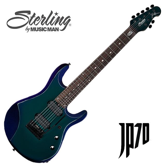 Sterling - John Petrucci<br>Mystic Dream (JP70)