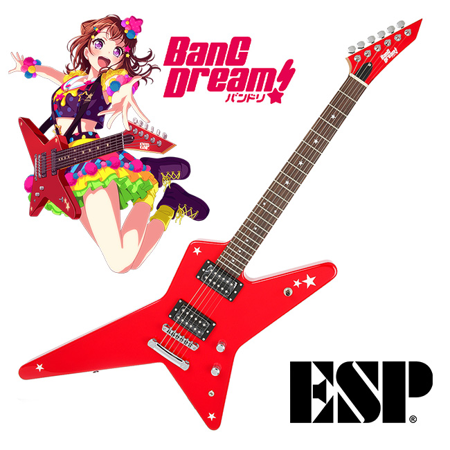 [ESP 콜라보레이션]<br>ESP BanG Dream<br>Poppin Party RANDOM STAR Kasumi