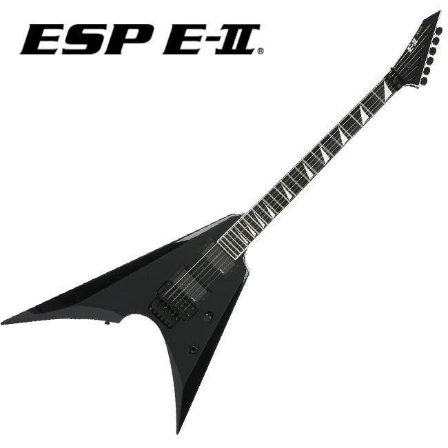 ESP E-II ARROW