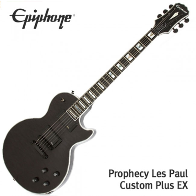 [우주최저가]Epiphone Prophecy Les Paul Custom Plus EX 일렉기타 (ENCHMEBH1)