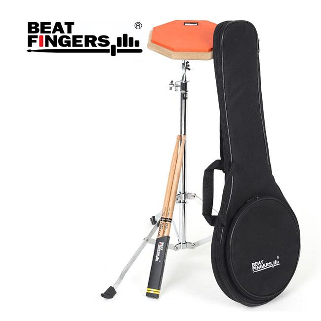 BEAT FINGERS 8인치 드럼 연습패드 세트 BF-PPS8OC
