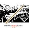 Vater - Marching Stick (MV13)