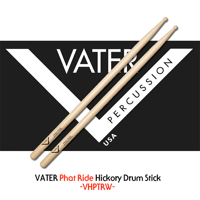 Vater - American Hickory Phat Ride Wood Tip (VHPTRW)