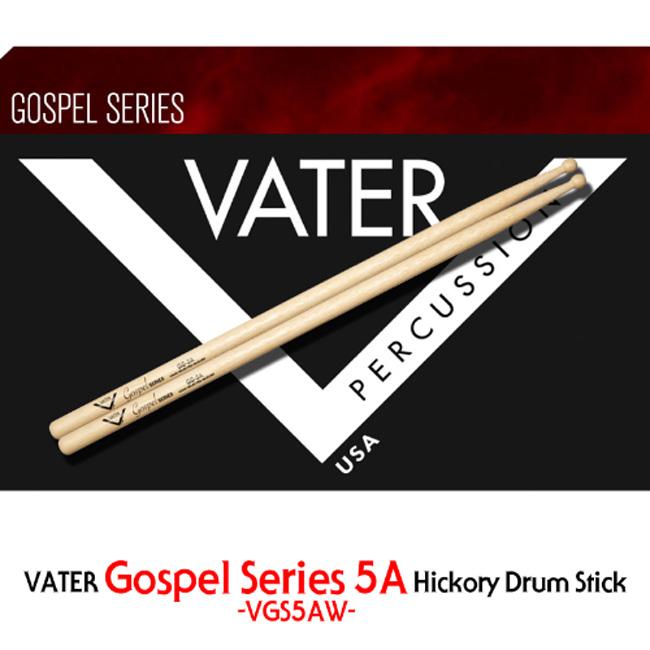 Vater - Gospel Series 5A 드럼스틱 (VGS5AW)