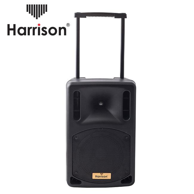 Harrison 3C0810BWR / 버스킹용 캐리어 멀티 앰프