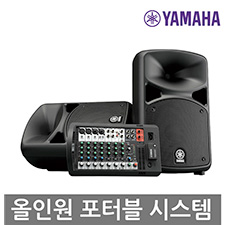 <font color=#262626>YAMAHA STAGEPAS 600BT / 올인원 포터블 PA 시스템</font>