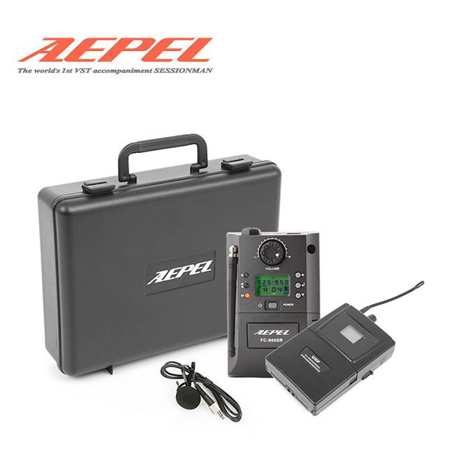 AEPEL FC-900 무선마이크 (밸트팩 타입)