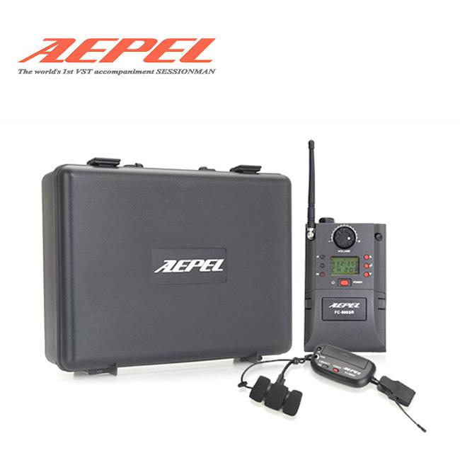 AEPEL FC-900 무선마이크 (악기용 클립타입)
