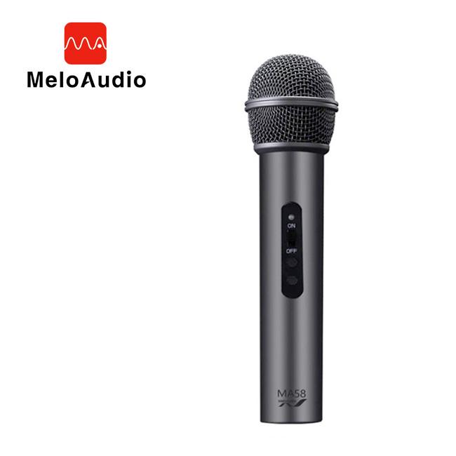 Melo Audio 오디오 인터페이스 마이크로폰(MA-58)