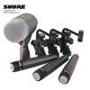 SHURE DMK57-52 드럼 마이크 Kit