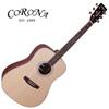 [생산종료 / 마지막 한정수량] Corona SD100 Plus
