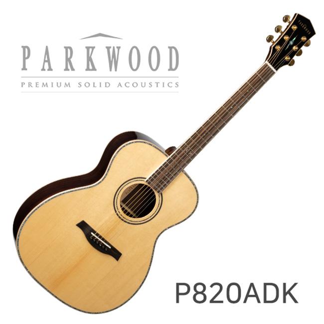 [CD 증정 이벤트]<br>Parkwood 파크우드 어쿠스틱기타 P820ADK