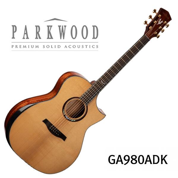 [CD 증정 이벤트]<br>Parkwood 파크우드 어쿠스틱기타 GA980ADK