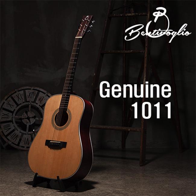 Bentivoglio Genuine 1011 / 벤티볼리오 통기타