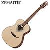 Zemaitis CAG-200HS / 제마티스 어쿠스틱 기타