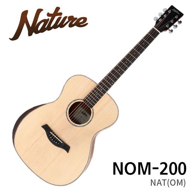 Nature NOM-200 / 네이처 탑백솔리드 통기타