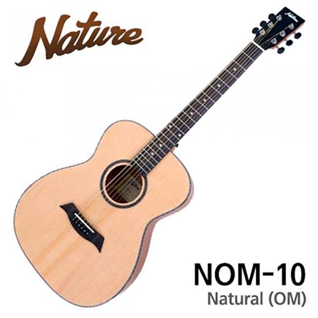 Nature NOM-10 / 네이처 통기타