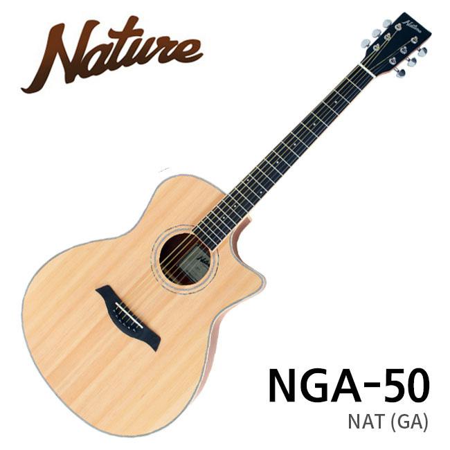 Nature NGA-50 / 네이처 통기타