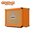 Orange Rocker 32 / 오렌지 30와트 풀진공관 앰프