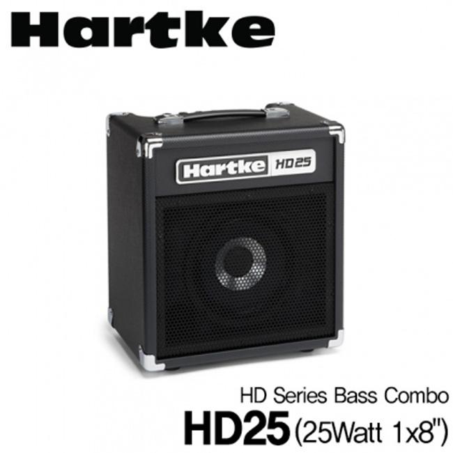 Hartke 하케 베이스앰프 HD Series Bass Combo HD25 (25Watt 1x8)