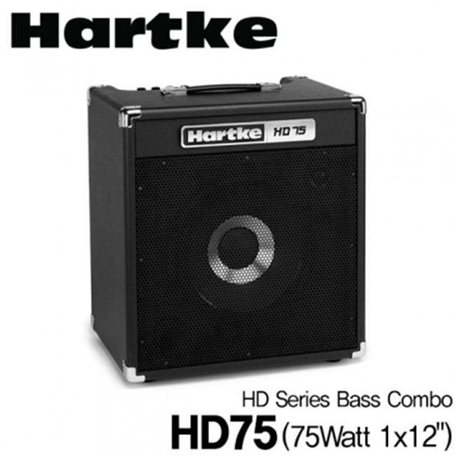 Hartke 하케 베이스앰프 HD Series Bass Combo HD75 (75Watt 1x12)