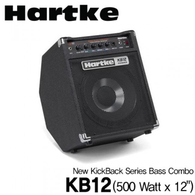 Hartke 하케 베이스앰프 New Kickback Series Bass Combo KB12 (500Watt 1x12)