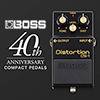 Boss DS-1 4A Distortion / 40주년 기념모델