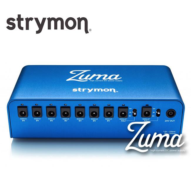 Strymon Zuma / 스트라이몬 주마 파워서플라이