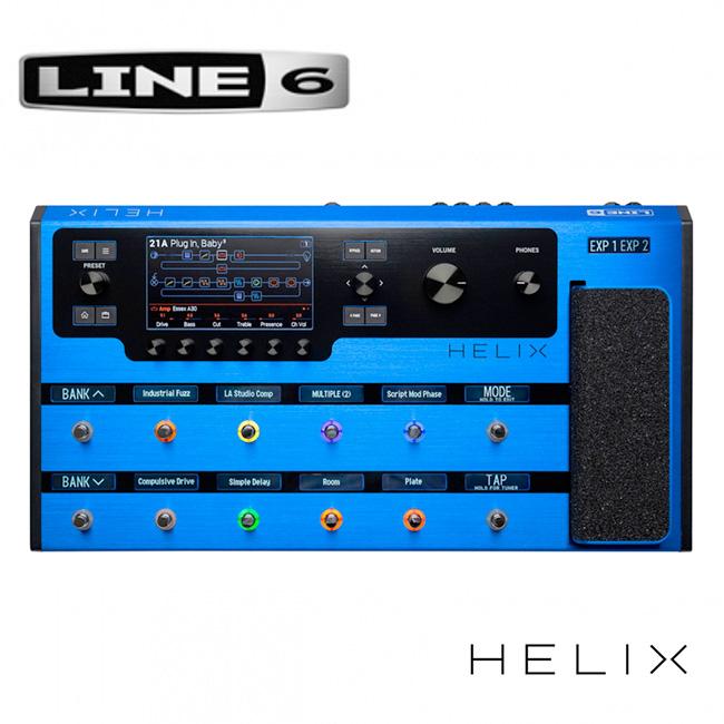 [Limited Edition] Line6 Helix Blue 라인식스 힐릭스 한정판