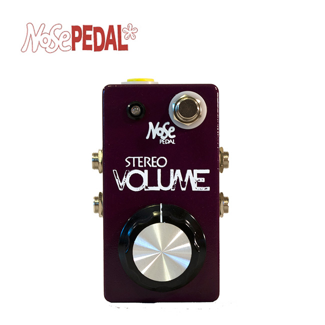 Nose Pedal - Stereo Volume and Mute / 노즈페달 스테레오 볼륨 컨트롤러