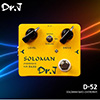 Dr.J Soloman Bass Overdrive / 닥터제이 베이스 오버드라이브 (D-52)